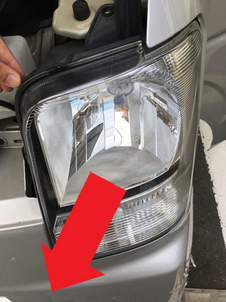 エブリィヘッドライト交換ライト本体取り外し