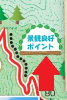 宝篋山景観良好ポイント