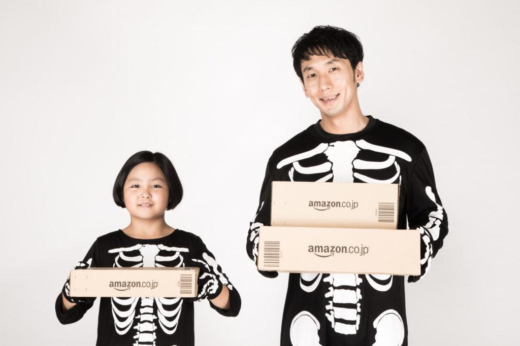 アマゾンポイント もらえる商品ともらえない商品
