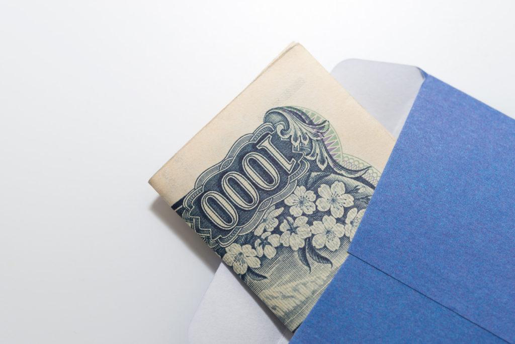 1000円 現金 アマゾンポイントキャンペーン